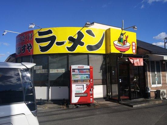 Yokkaichi Photo