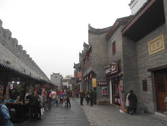 Foto de Jingjiang Wangcheng City