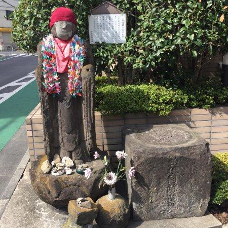 Kowakare Jizo