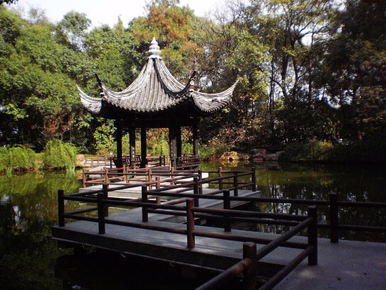 Lishui, China: pavilion and the pond at the top of the hill