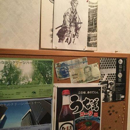 Aiko Unagi: photo1.jpg