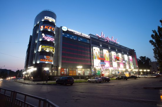 Shopping Center Muravey