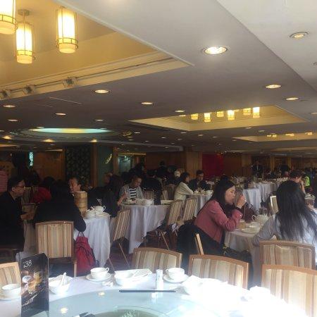 Jade Garden Chinese Restaurant Hong Kong 4 F Star House