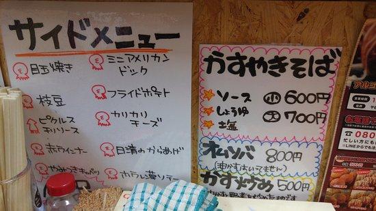 Tenri, Japan: たこ焼き以外にいろいろなメニューがあります。