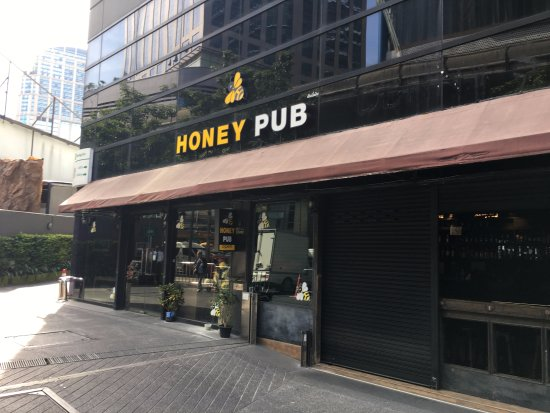 ‪Honey Pub‬