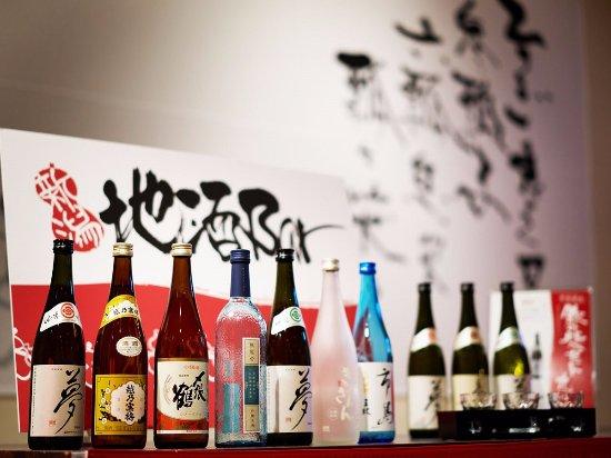 Shibata, Japan: 新潟の地酒をどうぞ