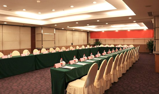 Hohhot, China: Meeting room