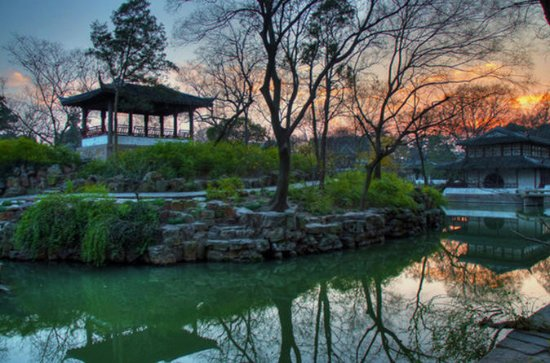 Classical Gardens of Suzhou Private...
