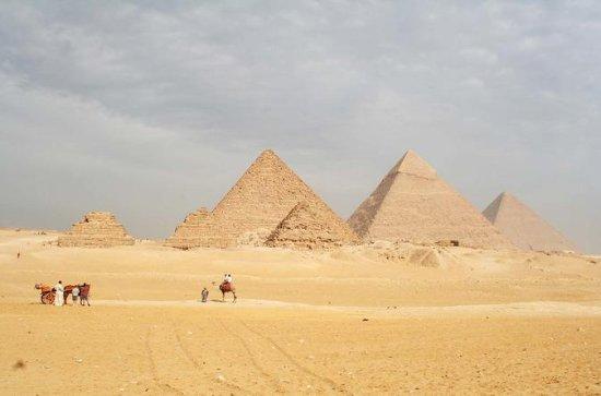 Private Day Tour: Giza Pyramids and...