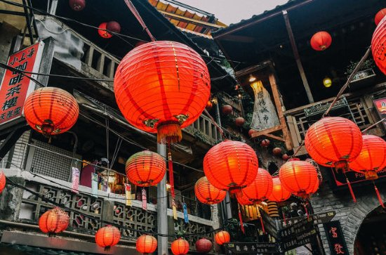 Private Day Trip of Jiufen - The...