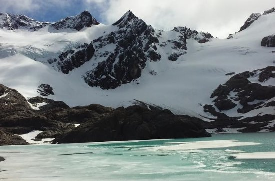 Trekking to Vinciguerra Glaciar and