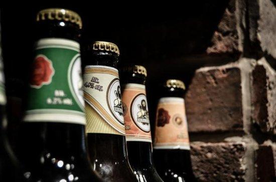 Horas Hoppy - Tour Privado de Cerveza...