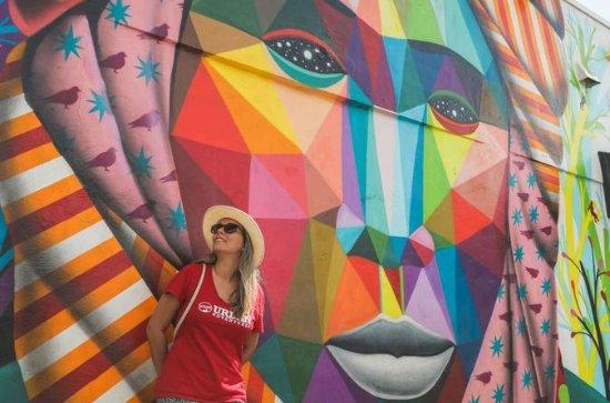 Total Miami Tour: Little Havana...