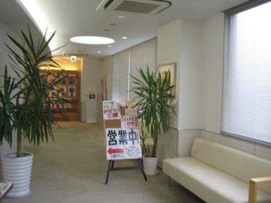 Karadazukuri Mitaka Fitness Club