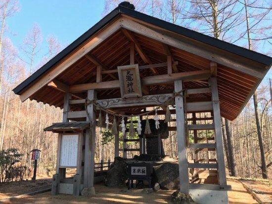 Yokotani Kannon Observation Deck
