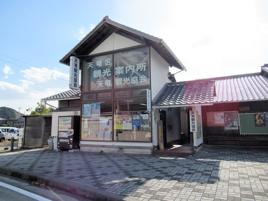 Tenryu-ku Tourist Information Center