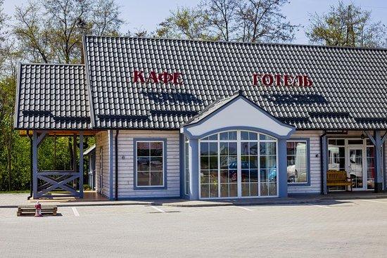 Grill Station: getlstd_property_photo