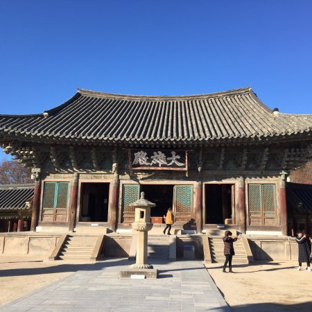 Gyeongju, Korea Południowa: photo3.jpg