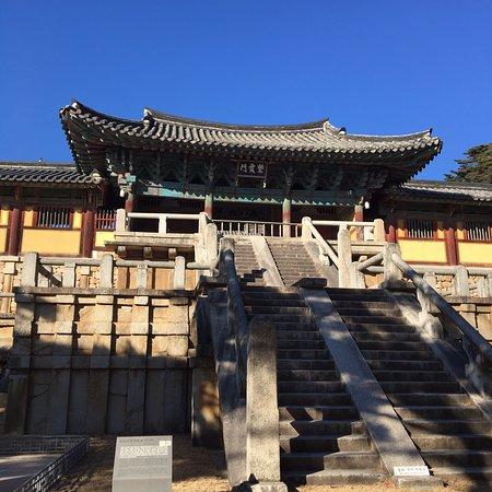 Gyeongju, Korea Południowa: photo4.jpg