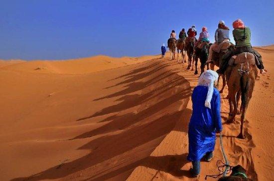Lugares destacados del desierto de...