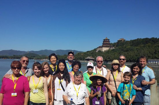 11 Days Small Group Tour to Beijing...