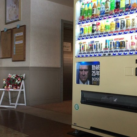 Haboro-cho, Japón: photo4.jpg