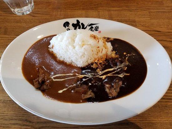 Yasu, اليابان: 俺のカレー食堂 輪