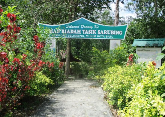 Tasik Sarubing Recreational Park