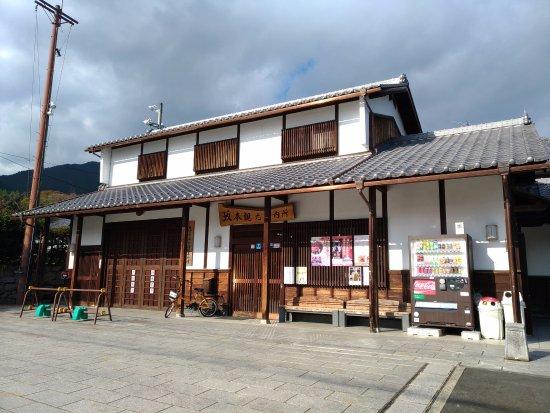 Sakamoto Tourist Information Center