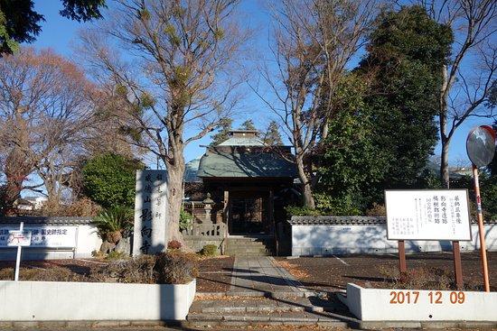 Yogo-ji Temple
