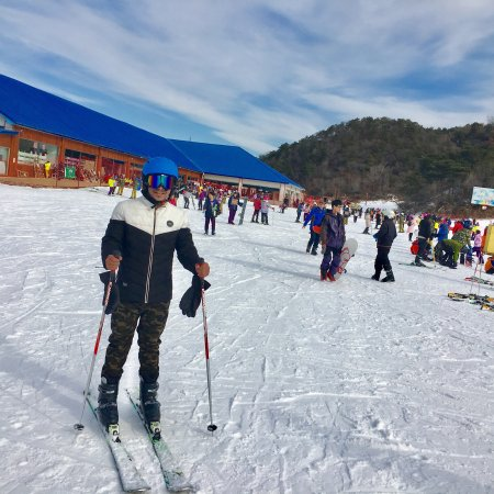 Yunfoshan Ski Resort