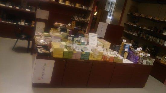 Awaji Baikundou Honsha: お線香メーカーおすすめございます。お待たせしました新宿高島屋10階日用品売り場での淡路梅薫堂催事  場所:新宿高島屋10階日用品売り場 会期:2017年12月6日(水)~12日(火)