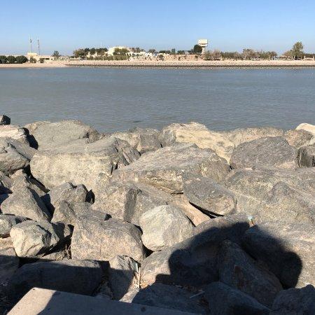 Kuwait: Green Island
