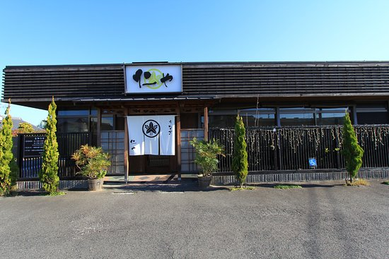 Higashiura-cho, Japón: お店の外観