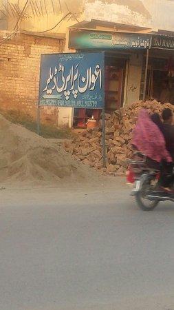 Attock, Paquistão: Shkardara mor