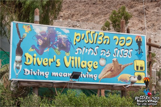 Divers Village - Diving Club