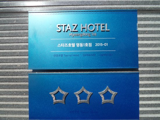 Staz Hotel Myeongdong 1 : 3 star hotel with a 5 star value