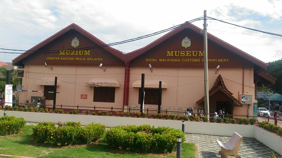 ‪Museum of Royal Malaysian Customs Department​​​‬