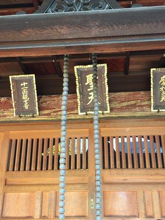 side shrine picture of tochoji temple fukuoka tripadvisor rh tripadvisor com