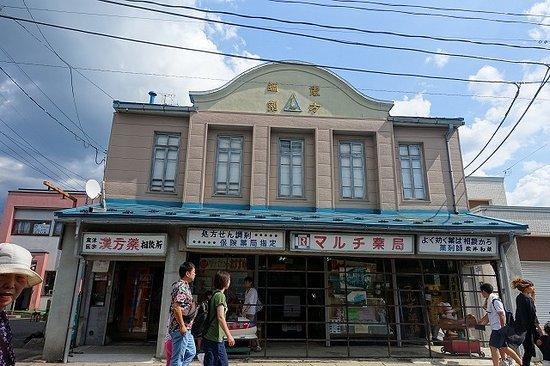 Kuroishi Photo