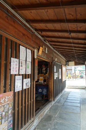 Kuroishi صورة فوتوغرافية