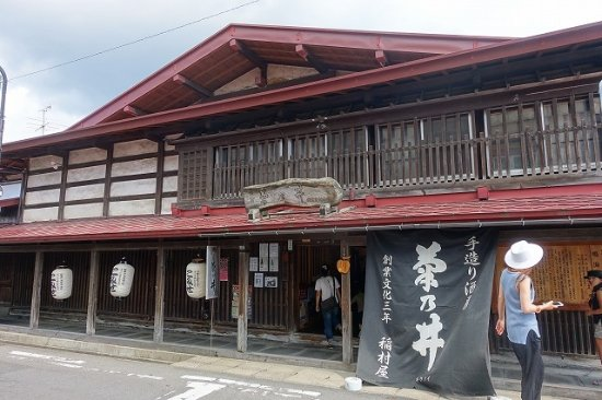 Kuroishi 사진