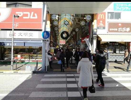 Nakano, Japonia: Screenshot_2017-12-09-12-29-25-1_large.jpg