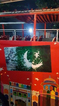 Sightseeing Lahore - Bus Tour