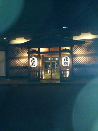 Misawa, Ιαπωνία: KIMG0649_large.jpg