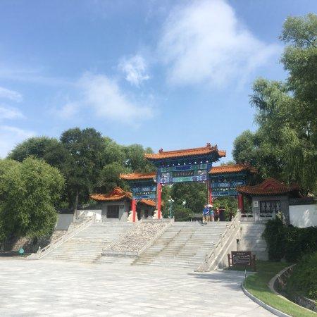 Mishan, Çin: photo9.jpg