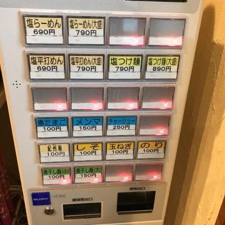 Hofu, Japonya: photo2.jpg