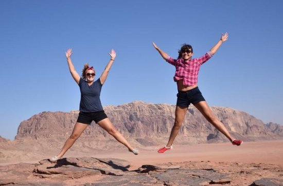 Excursión de 6 días: Amman Petra...