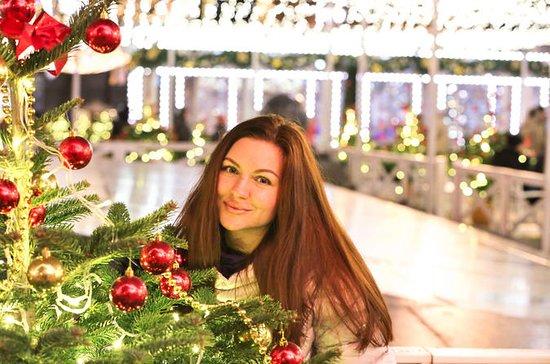 Weihnachtseislauf auf Rotem Platz mit...