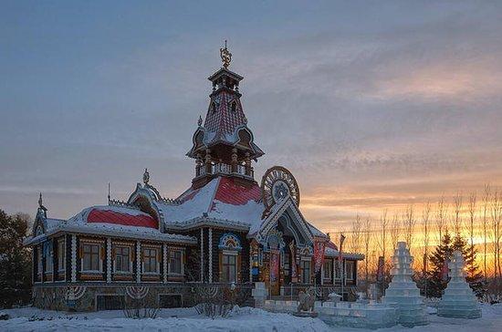 Liten gruppe tur til Harbin Volga...